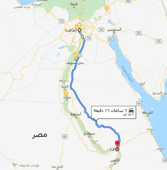 المسافة بين القاهرة وقنا بالساعات