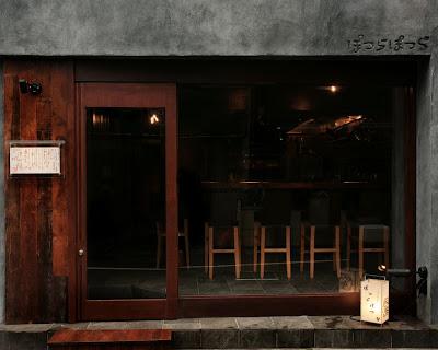 Tokyo Food: Potsura-Potsura, Shibuya - ぽつらぽつら、渋谷