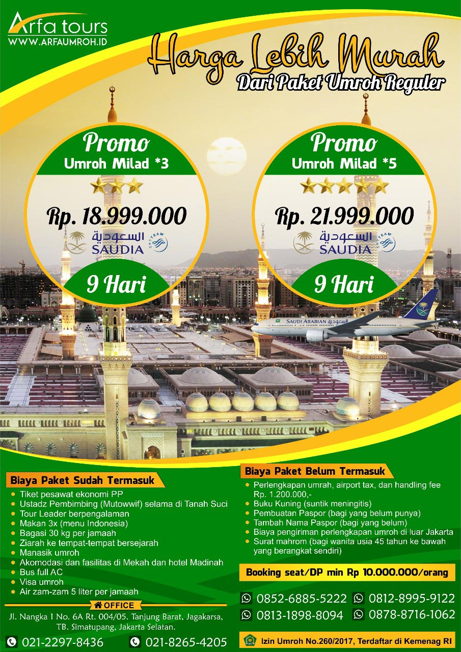 Paket Umroh Plus Turki 2019 Islamic History Arfa Tour