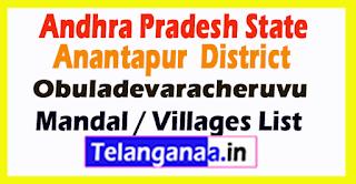 Obuladevaracheruvu Mandal Villages Codes Anantapur District Andhra Pradesh State India