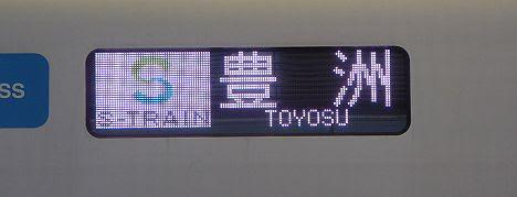 西武池袋線 東京メトロ有楽町線直通 S-train 豊洲行き 西武40000系(平日4本運行)