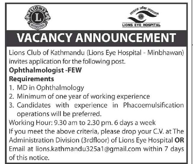 ophthalmologist vacancy Nepal