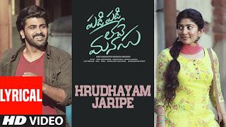 Hrudayam Jaripe Song