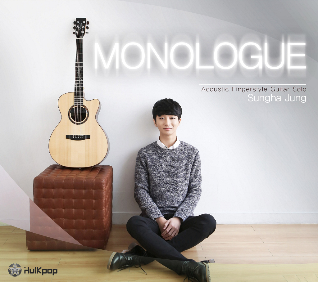 Sungha Jung – Monologue (Deluxe Edition) (ITUNES PLUS AAC M4A)