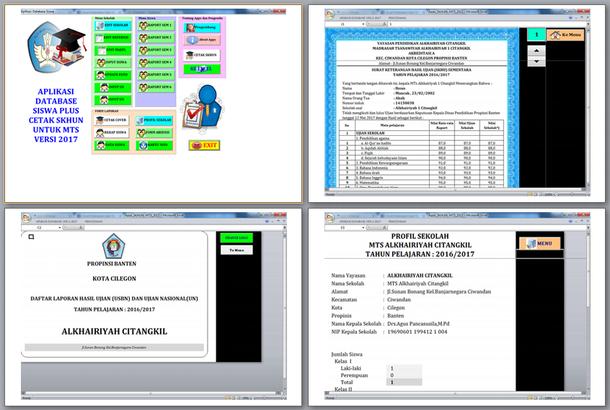 Aplikasi Cetak SKHUN MTs Versi 2017 (Plus Database Siswa) Format Microsoft Excel