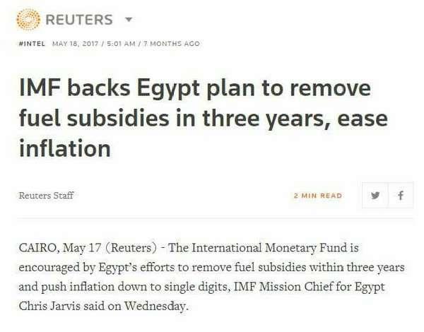 Mesir Merasionalisasi Subsidi Dan Perkenalkan Program Takaful Dan Karama Menyamai BR1M