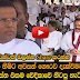 He arrived on stage to honor one-Sirisena news 120916 B YouTube Mahinda