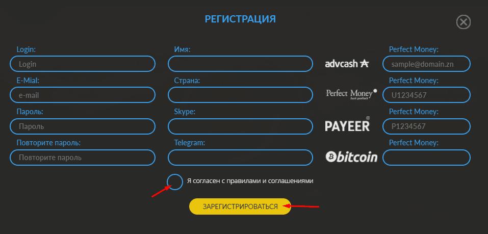 Регистрация в Coin Marker 2