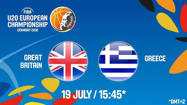 Μεγάλη Βρετανία - Ελλάδα ζωντανή μετάδοση στις 16:45 από την Γερμανία, για το Ευρωπαϊκό Νέων Ανδρών