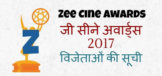 zee cine awards 2017 winners list