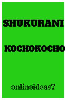 Safaricom Shukurani kochokocho promotion