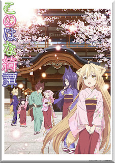 https://animezonedex.blogspot.com/2017/10/konohana-kitan.html