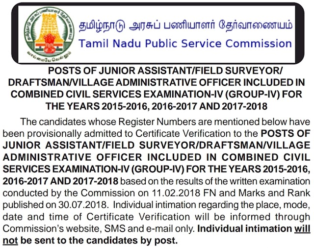 TNPSC : Group 4 Services 2015 to 2018 - Certificate Verification Rank List Published ( Exam Date : 11.02.2018 )