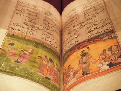 প্রাচীন-ভারতীয়-সংস্কৃতি-ও-ঐতিহ্য