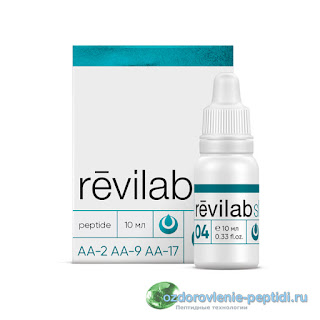 Revilab SL 04 — пептиды для опорно-двигательного аппарата