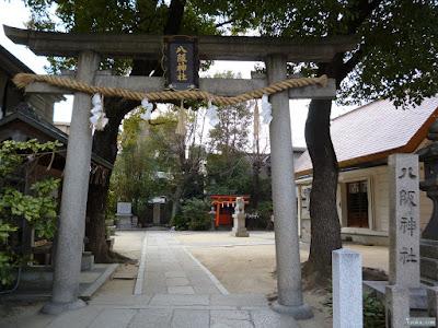 大仁八阪神社鳥居