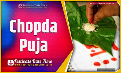 2019 Chopda Puja Date and Time, 2019 Chopda Puja Festival Schedule and Calendar