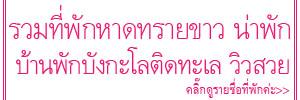 http://khunnaiver.blogspot.com/2017/01/40.html