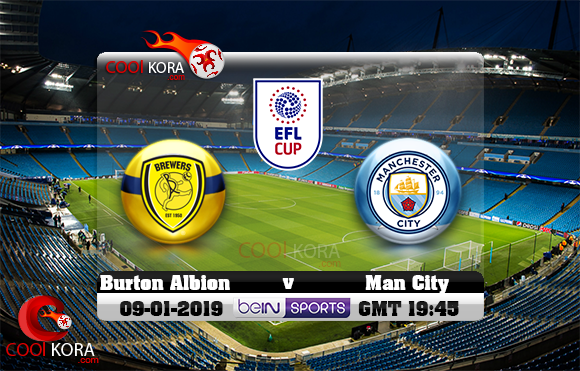مشاهدة مباراة مانشستر سيتي و بيرتن ألبيون اليوم 9-1-2019 في كأس الرابطة الإنجليزية