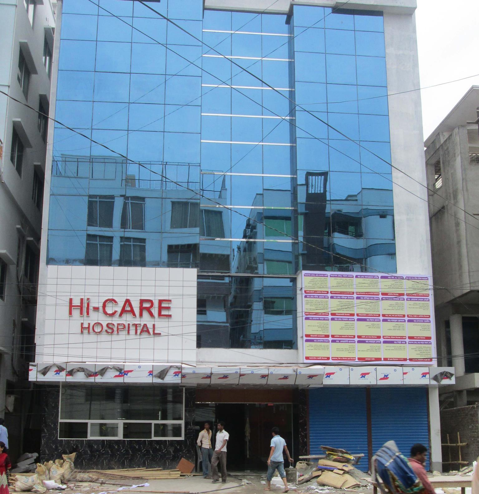 HiCare General Hospital Uttara Location Phone Specialist Doctor - Map of united hospital dhaka