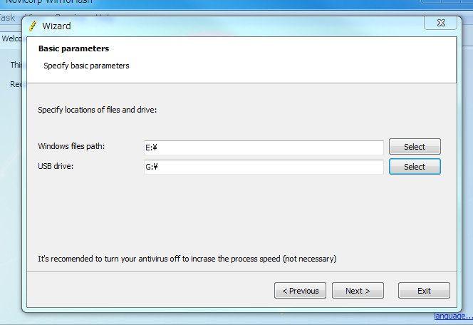 Windows 7 のUSBインストーラ作成 : 週末は死なない