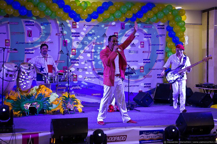 Шоу латино в Саранске на открытии РИО