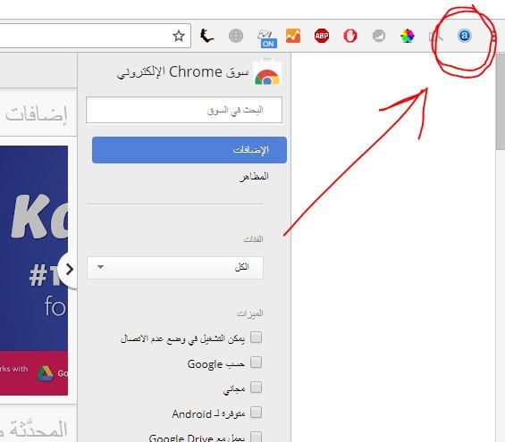 nooortec نورتك غوغل google أخبار تكنولوجيا تقنية معلوميات alexa traffic rank اضافة