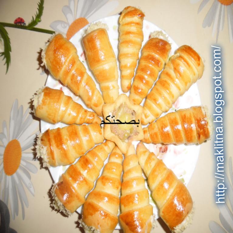 les cornets pizap.com14575524682