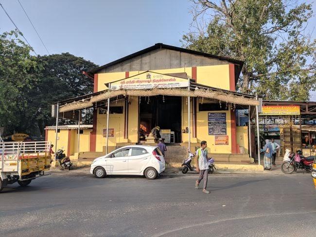 Sri Mundhi Vinayagar Temple
