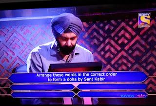 फरीदाबाद के दविन्द्र सिंह ने केबीसी मेें जीते 6 लाख 40 हजार