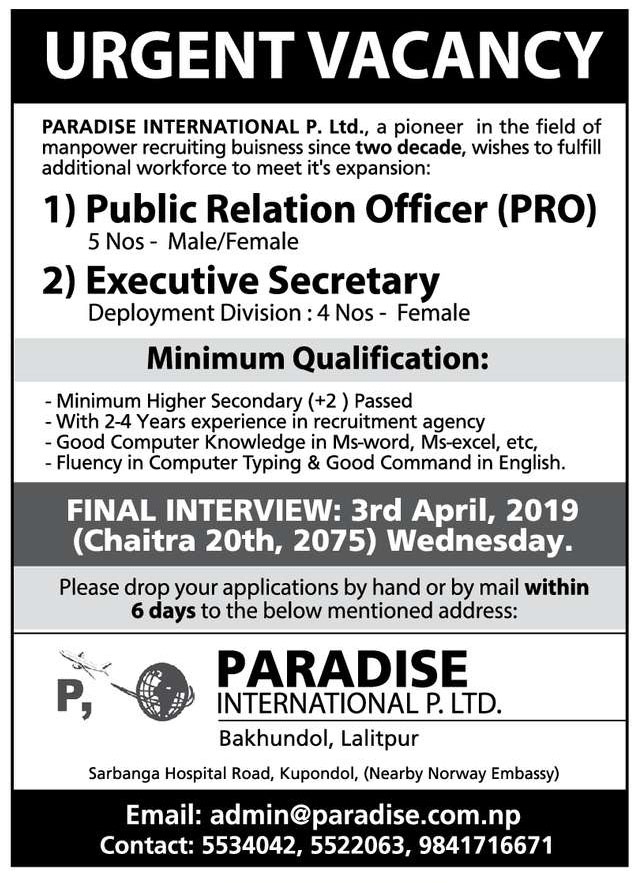 Urgent Vacancy - Paradise International P. Ltd.