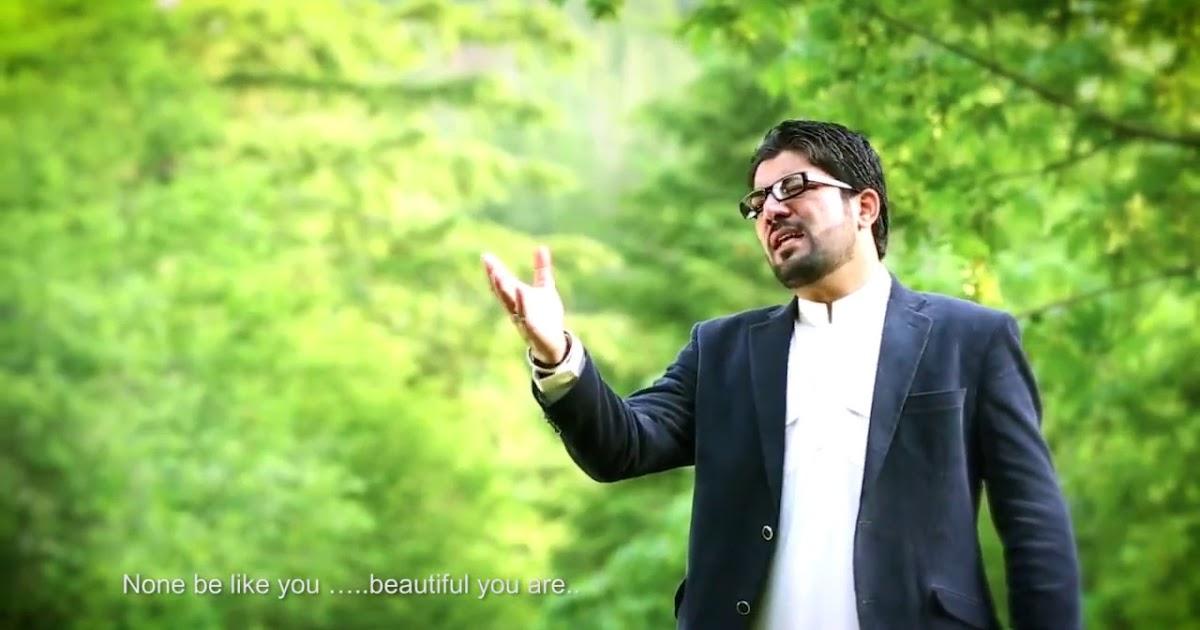 Ali Maula Qasida: Ali E Murtaza A.S Say Pyar Karo Manqabat Lyrics Mir Hasan