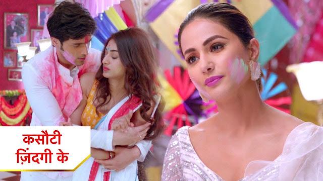 Big Dhamaka : Anurag decides to marry Prerna divorcing Komolika in Kasauti Zindagi Ki 2