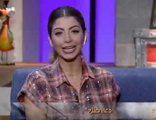 برنامج مع دودى حلقة الاثنين 18-9-2017 مع دعاء صلاح