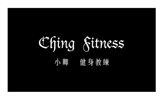 IMG_9268.JPG-beautyanxiety-professional-trainer