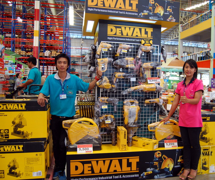 Buriram House Builder Buriram Honda Brush Cutters