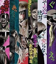 جميع حلقات انمي Ito Junji: Collection مترجم عدة روابط