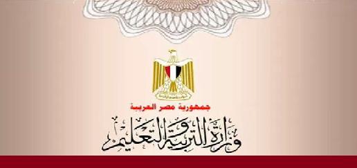 التعليم تكشف حقيقة تبرع الوزير ب 209 مليون جنيه لصالح صندوق تحيا مصر والرد هنـــا