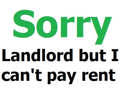 欠租收樓程序