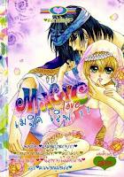ขายการ์ตูนออนไลน์ Magic Love เล่ม 11