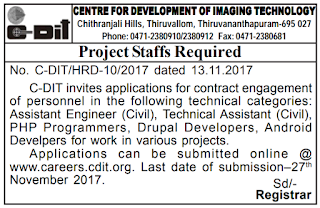 CDIT COntract Basis Recruitment 2017 & Previous Question Papers