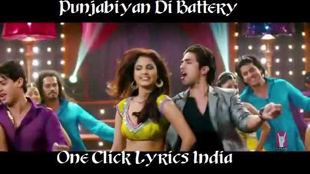 Punjabiyan Di Battery Song Lyrics