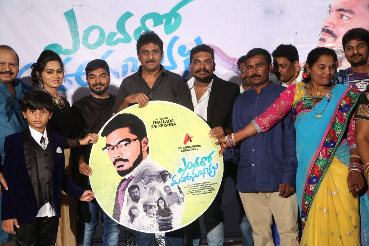 Endaro Mahanubavulu movie audio-HQ-Photo-9