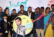 Endaro Mahanubavulu movie audio function