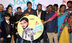 Endaro Mahanubavulu movie audio function-thumbnail