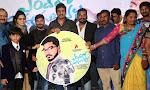 Endaro Mahanubavulu movie audio function-thumbnail