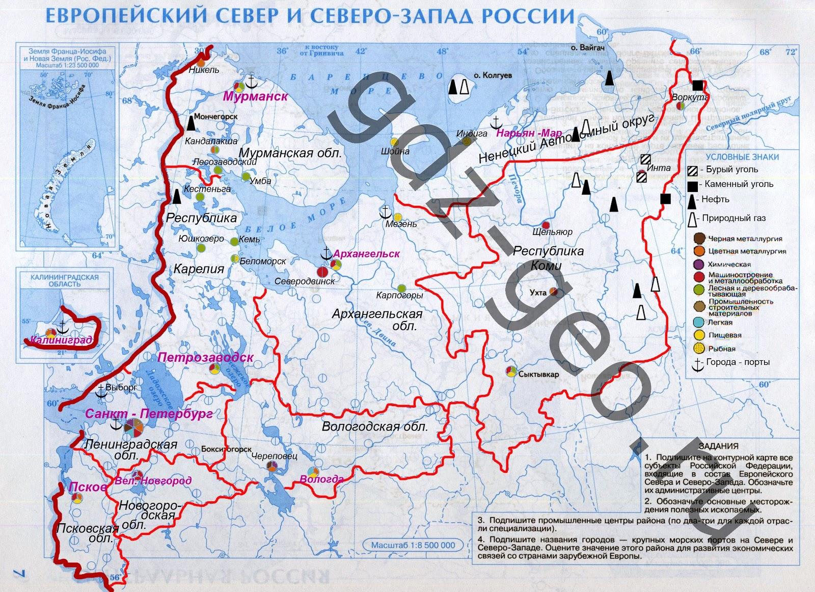 гдз контурная карта дрофа 8