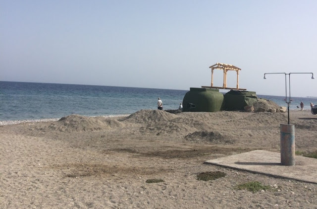 Αποτέλεσμα εικόνας για Πολυβολεία στην παραλία Ιαλυσού