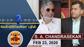 Kelvikkenna Bathil 23-02-2020 Exclusive Interview with S. A. Chandrasekhar | Thanthi Tv