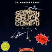 Spanish SEUCK compo y Olé!